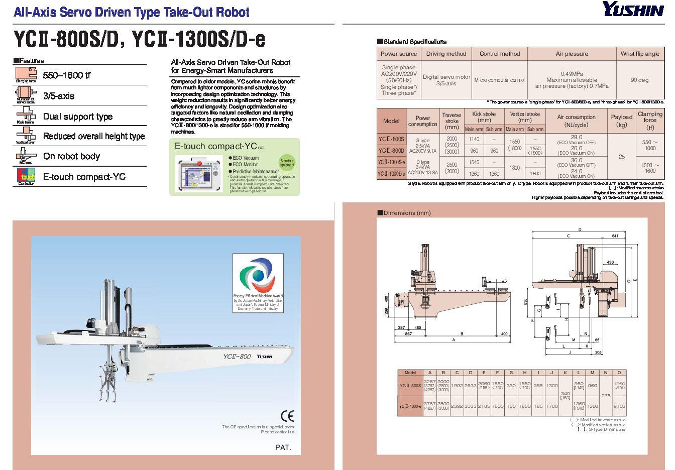 yc2 800sd1300sde en pdf