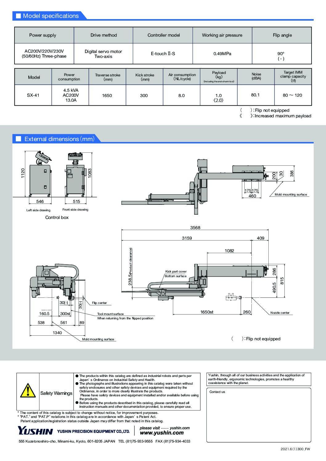 SX41 en page2 pdf